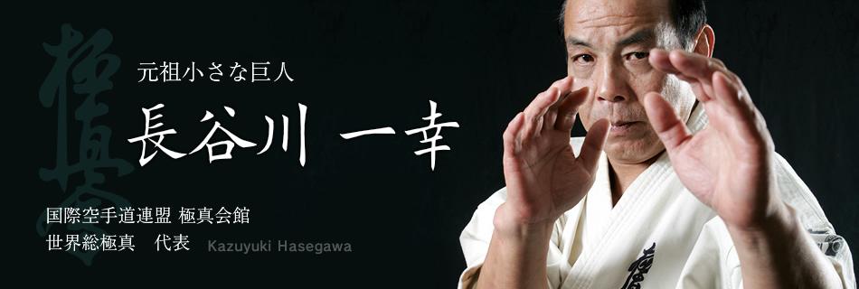a9e7 - Kazuyuki Hasegawa